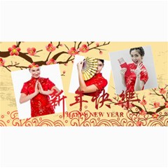 Chinese New Year By Ch   4  X 8  Photo Cards   Mf852tv1plst   Www Artscow Com 8 x4 Photo Card - 2