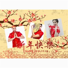 Chinese New Year By Ch   5  X 7  Photo Cards   Jd3xj0f9p0i3   Www Artscow Com 7 x5 Photo Card - 3