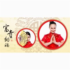 Chinese New Year By Ch   4  X 8  Photo Cards   8v3cj3828t9t   Www Artscow Com 8 x4 Photo Card - 1