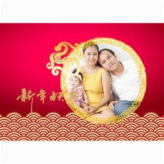 Chinese New Year By Ch   5  X 7  Photo Cards   Yebxu2smx4x7   Www Artscow Com 7 x5 Photo Card - 1