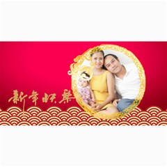 Chinese New Year By Ch   4  X 8  Photo Cards   Piildplq39mr   Www Artscow Com 8 x4 Photo Card - 1