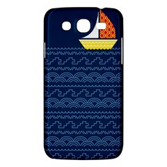Sail the seven seas Samsung Galaxy Mega 5.8 I9152 Hardshell Case  by Contest1888822