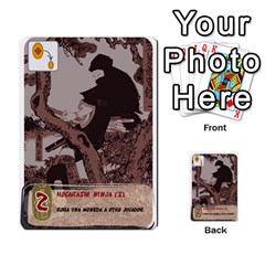 Merchant Sentinels By Manchi   Multi Purpose Cards (rectangle)   R9bzop1mxvxw   Www Artscow Com Front 19