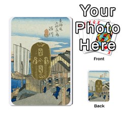 Merchant Sentinels By Manchi   Multi Purpose Cards (rectangle)   R9bzop1mxvxw   Www Artscow Com Back 20