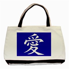 Love In Japanese Twin Sided Black Tote Bag by BeachBum