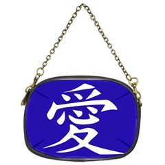 Love In Japanese Chain Purse (one Side) by BeachBum