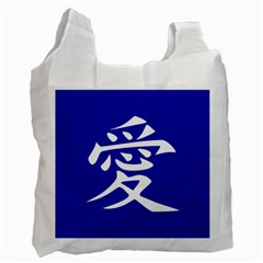 Love In Japanese White Reusable Bag (one Side) by BeachBum
