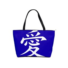 Love In Japanese Large Shoulder Bag by BeachBum