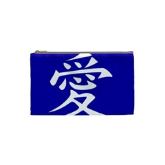 Love In Japanese Cosmetic Bag (small) by BeachBum