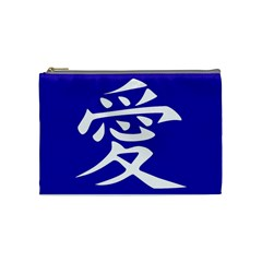 Love In Japanese Cosmetic Bag (medium) by BeachBum