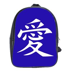 Love In Japanese School Bag (large) by BeachBum