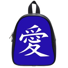 Love In Japanese School Bag (small) by BeachBum