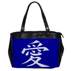 Love In Japanese Oversize Office Handbag (one Side) by BeachBum