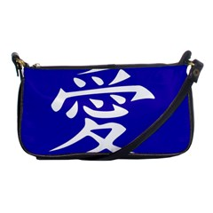 Love In Japanese Evening Bag by BeachBum