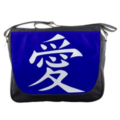 Love In Japanese Messenger Bag by BeachBum