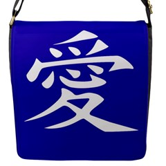 Love In Japanese Flap Closure Messenger Bag (small) by BeachBum