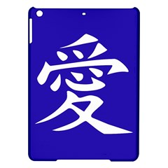 Love In Japanese Apple Ipad Air Hardshell Case by BeachBum