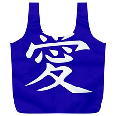 Love In Japanese Reusable Bag (xl) by BeachBum