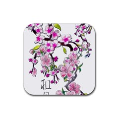 Cherry Bloom Spring Drink Coasters 4 Pack (square)