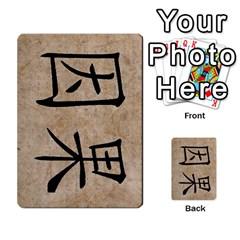 Seven Spears Takeda Uesugi Basic By T Van Der Burgt   Multi Purpose Cards (rectangle)   V0ecipjcgmoe   Www Artscow Com Front 6