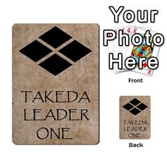 Seven Spears Takeda Uesugi Basic By T Van Der Burgt   Multi Purpose Cards (rectangle)   V0ecipjcgmoe   Www Artscow Com Back 52