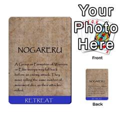 Seven Spears Takeda Uesugi Basic By T Van Der Burgt   Multi Purpose Cards (rectangle)   V0ecipjcgmoe   Www Artscow Com Back 8