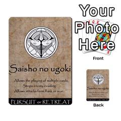 Seven Spears Takeda Uesugi Basic By T Van Der Burgt   Multi Purpose Cards (rectangle)   V0ecipjcgmoe   Www Artscow Com Back 27