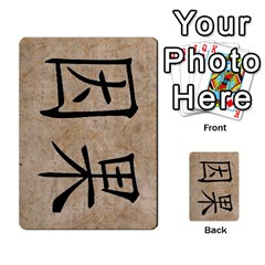 Seven Spears Takeda Uesugi Basic By T Van Der Burgt   Multi Purpose Cards (rectangle)   V0ecipjcgmoe   Www Artscow Com Front 34