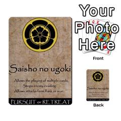 Seven Spears Ikkoikki Oda Basic By T Van Der Burgt   Multi Purpose Cards (rectangle)   Qc6ac7a0jwav   Www Artscow Com Back 23