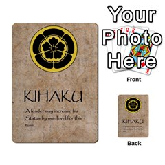 Seven Spears Ikkoikki Oda Basic By T Van Der Burgt   Multi Purpose Cards (rectangle)   Qc6ac7a0jwav   Www Artscow Com Back 37