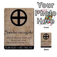 Seven Spears Shimazu Otomo Basic By T Van Der Burgt   Multi Purpose Cards (rectangle)   F0ezacmadbda   Www Artscow Com Back 22