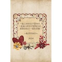 Lijia By Jyn   5 5  X 8 5  Notebook   3uemdedv3gp4   Www Artscow Com Front Cover Inside