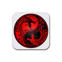Yin Yang Dragons Red And Black Drink Coasters 4 Pack (square) by JeffBartels