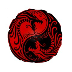 Yin Yang Dragons Red And Black 15  Premium Round Cushion  by JeffBartels