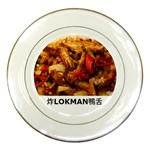 deep fry lokman duck tongue - Porcelain Plate