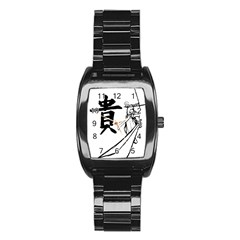 A Swordsman s Honor Stainless Steel Barrel Watch by Viewtifuldrew