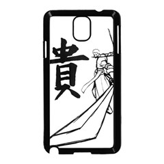 A Swordsman s Honor Samsung Galaxy Note 3 Neo Hardshell Case (black)