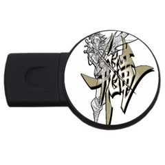 The Flying Dragon 2gb Usb Flash Drive (round) by Viewtifuldrew