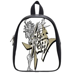 The Flying Dragon School Bag (small) by Viewtifuldrew