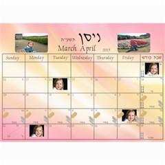 Wall By Rivke   Wall Calendar 8 5  X 6    532mw5pnjyfu   Www Artscow Com Feb 2015