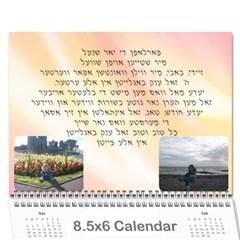 C30814 By Rivke   Wall Calendar 8 5  X 6    Els0dvnemgyy   Www Artscow Com Cover