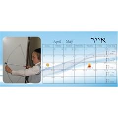 Dc1914 By Rivke   Desktop Calendar 11  X 5    Devdl099fdpi   Www Artscow Com Mar 2015