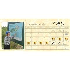 Cp5914 By Rivke   Desktop Calendar 11  X 5    J934enpffyap   Www Artscow Com Sep 2014