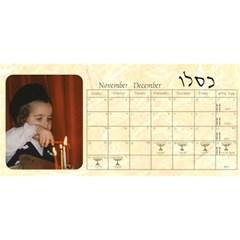 Cp5914 By Rivke   Desktop Calendar 11  X 5    J934enpffyap   Www Artscow Com Nov 2014