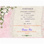 Mom s Birthday Party invitation - 5  x 7  Photo Cards