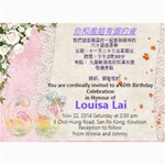 Mom s invitation card - 5  x 7  Photo Cards