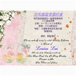 Mom s invitation - 5  x 7  Photo Cards