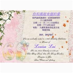 Mom s Invitation By Winnie Yu   5  X 7  Photo Cards   O9c6oi6ydsn3   Www Artscow Com 7 x5 Photo Card - 10