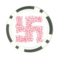 Swastika With Birds Of Peace Symbol Poker Chip (10 Pack) by dflcprints