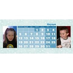 Calendar E&y 2015 By Boryana Mihaylova   Desktop Calendar 11  X 5    Lunimps6bqo6   Www Artscow Com Jan 2015